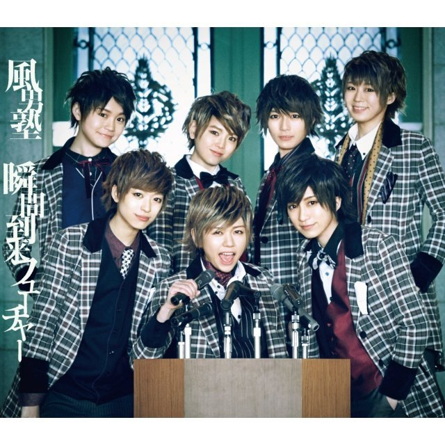 Shunkan Torai Future [CD+DVD Limited Edition Type A]