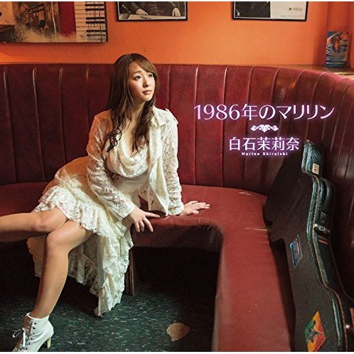 1986 Nen No Maririn [CD+DVD Limited Edition]