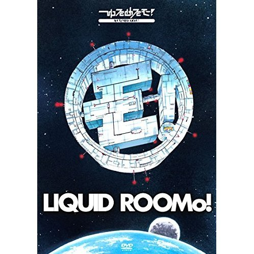 2014: A Space Odyssey On Liquid Roomo - Liquid Roomo Go De Iku 2014 Nen Uchuu No Tabi