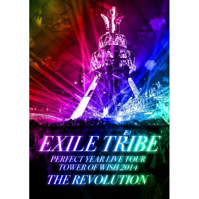 Exile Tribe Perfect Year Live Tour Tower Of Wish 2014 - The Revolution [Limited Edition]