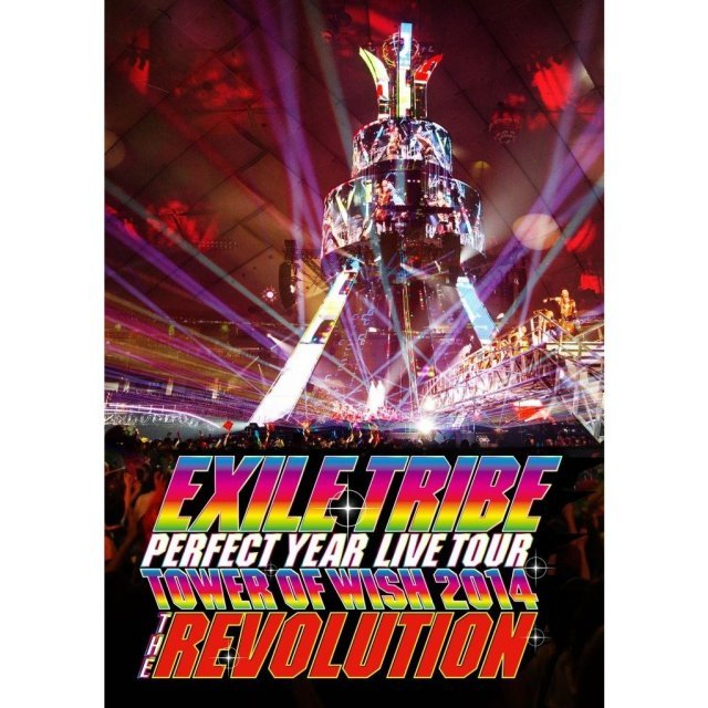 Exile Tribe Perfect Year Live Tour Tower Of Wish 2014 - The Revolution [Deluxe Edition]