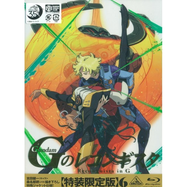 Gundam Reconguista In G Vol.6 [Limited Edition]