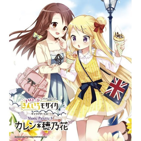 Kin-iro Mosaic Character Cd Music Palette 3 (Karen and Honoka) [CD+DVD Limited Edition]