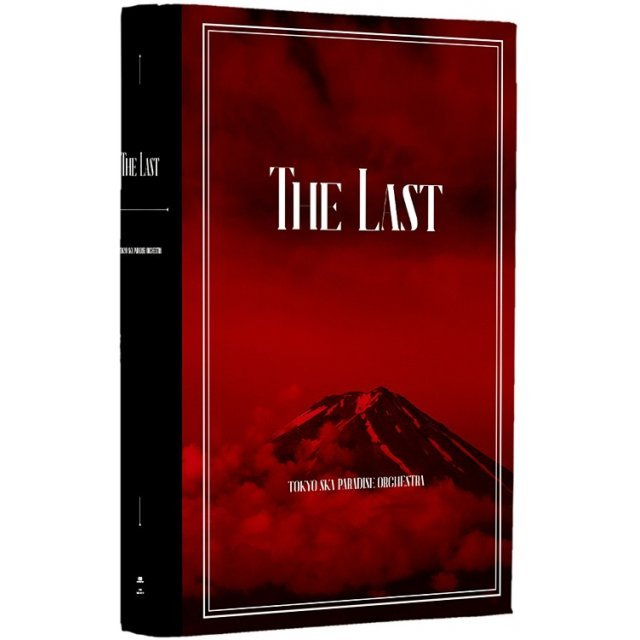Last [4CD+3DVD Limited Pressing]