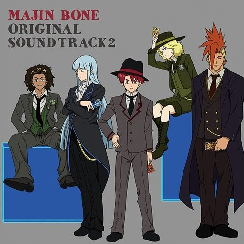 Majin Bone Original Soundtrack 2