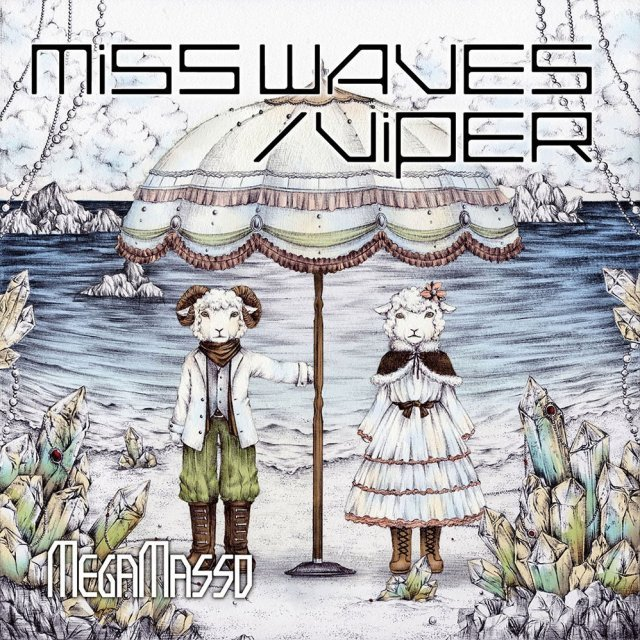 Miss Waves / Viper [CD+DVD Limited Edition Type A]