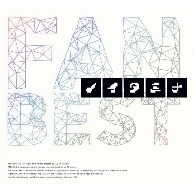 Noitamina Fan Best [3CD+Blu-ray]