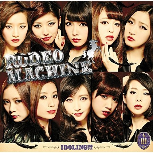 Rodeo Machine [CD+DVD Limited Edition Type A]