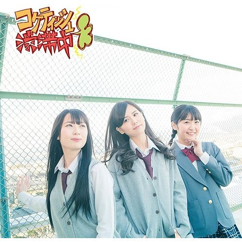 Coquettish Jyutaichu [CD+DVD Limited Edition Type D]