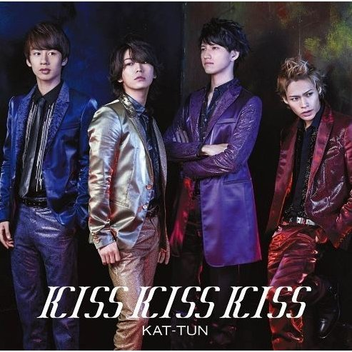 Kiss Kiss Kiss [CD+DVD Limited Edition Type 1]