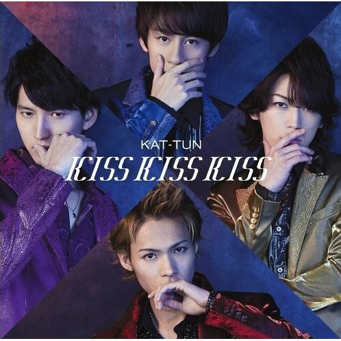 Kiss Kiss Kiss [CD+DVD Limited Edition Type 2]