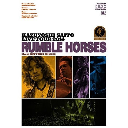 Live Tour 2014 - Rumble Horses Live at Zepp Tokyo 2014.12.12 [CD+Photo Book Limited Edition]