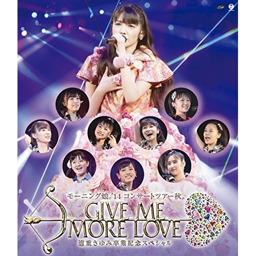 Morning Musume.'14 Concert Tour 2014 Aki Give Me More Love - Michishige Sayumi Sotsugyo Kinen Special