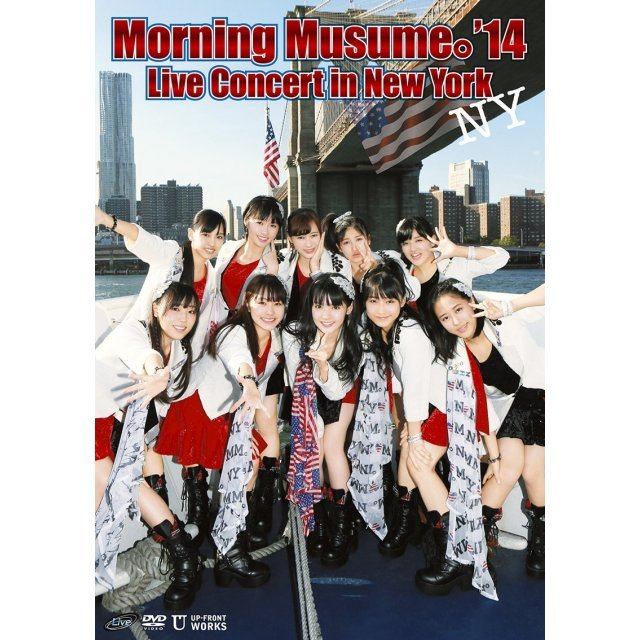 Morning Musume.'14 Live Concert in New York