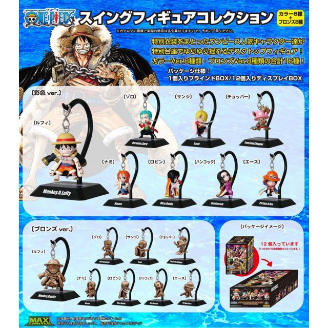 One Piece Swing Figure Collection (Set of 12 pieces)