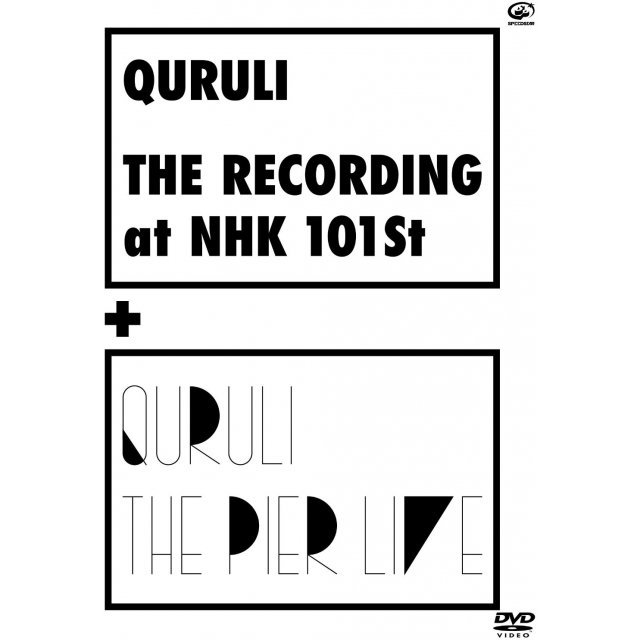 The Recordind At Nhk 101st + The Pier Live [Limited Edition]