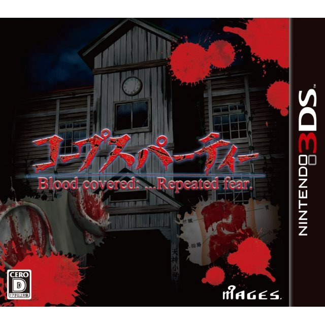 Corpse Party: Blood Covered Repeated Fear