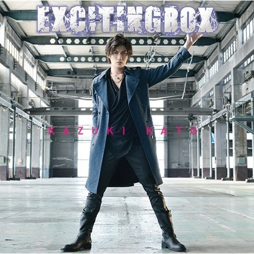 Exciting Box [CD+DVD Type A]