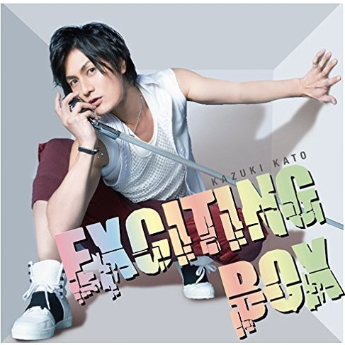 Exciting Box [CD+DVD Type B]
