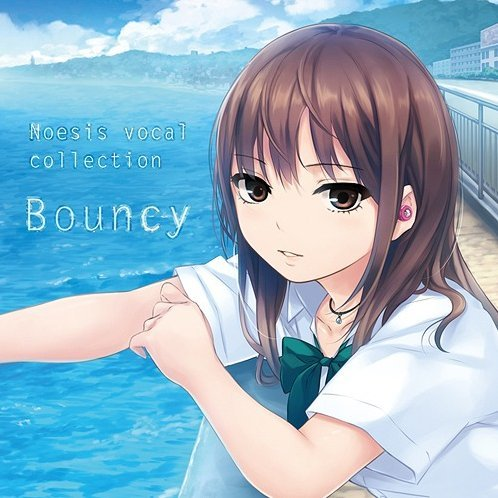 Bouncy (Noesis Vocal Collection)