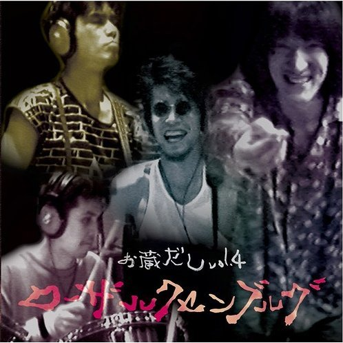 Okuradashi Vol.4 [CD+DVD]