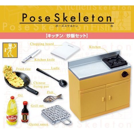 Pose Skeleton Accessories Kitchen & Fried Rice Set