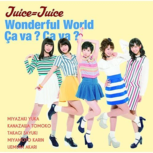 Wonderful World / Ca Va ? Ca Va ? [CD+DVD Limited Edition Type B]