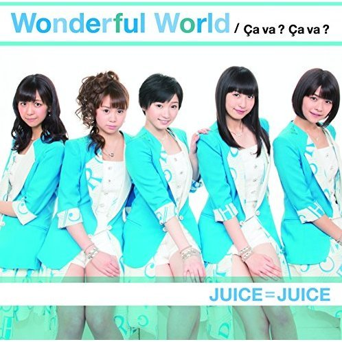 Wonderful World / Ca Va ? Ca Va ? [CD+DVD Limited Edition Type C]