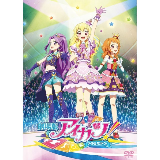 Aikatsu [DVD+CD Deluxe Edition]
