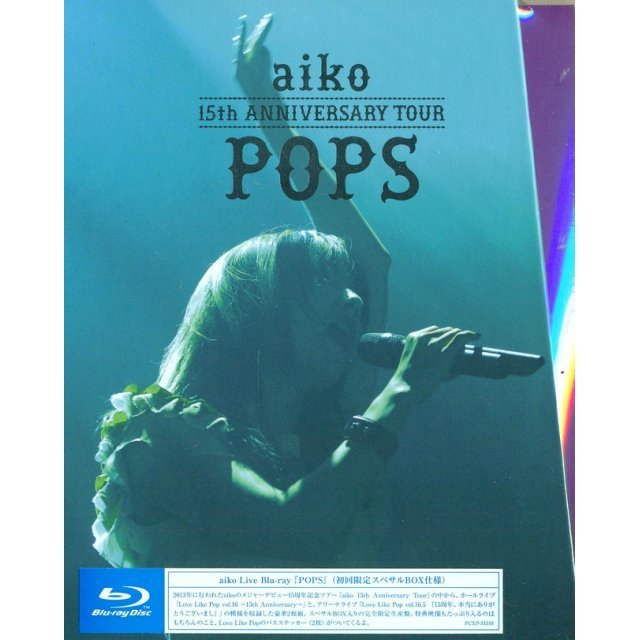 Aiko 15th Anniversary Tour - Pops