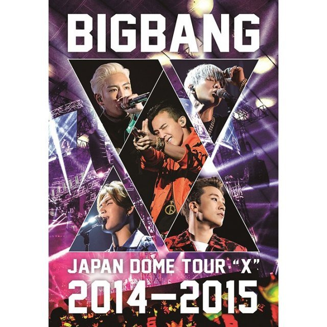 Bigbang Japan Dome Tour 2014-2015 - X [2DVD Type C]