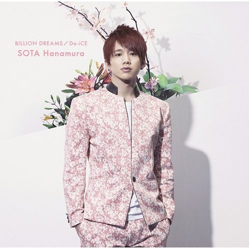 Billion Dreams [Limited Edition Sota Hanamura ver.]
