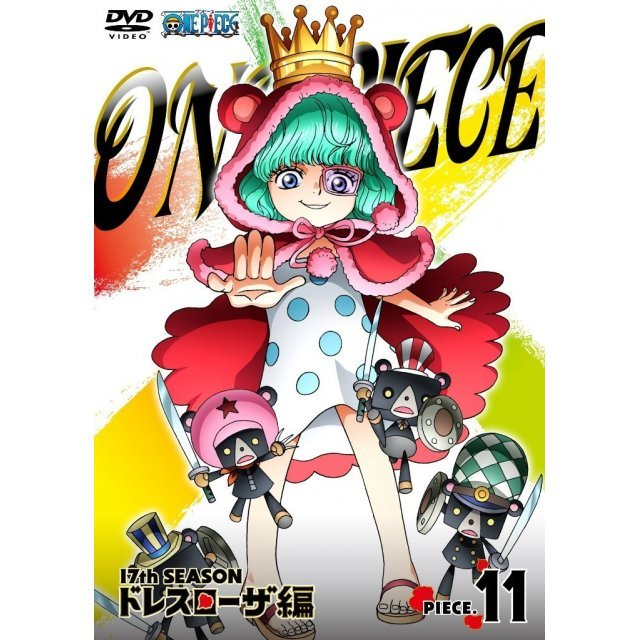 One Piece 17th Season Dressrosa Hen Piece.11