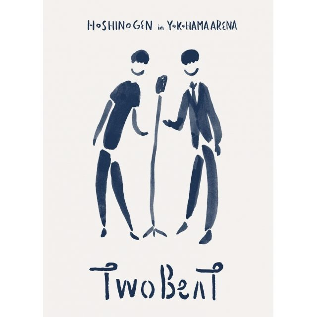 Two Beats In Yokohama Arena [Limited Edition]
