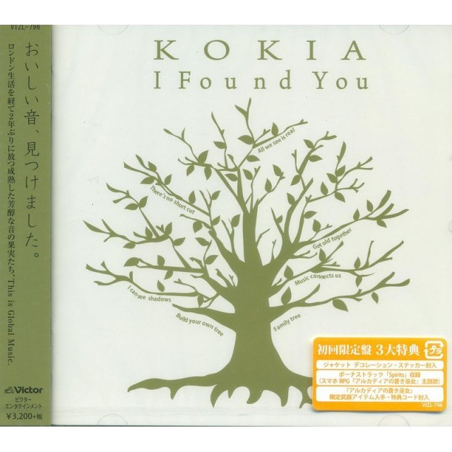 I Found You [Limited Edition]