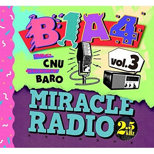 Miracle Radio - 2.5kHz Vol.3 [Limited Edition]