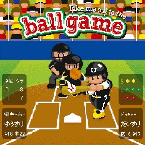 Take Me Out To The Ball Game - Ano Issho Ni Mini Ikitaissu Onegaishimasu! [CD+DVD Limited Edition Type B]