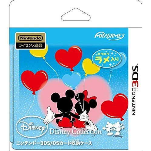 3DS Game Card Pocket 8 (Heart Balloon)