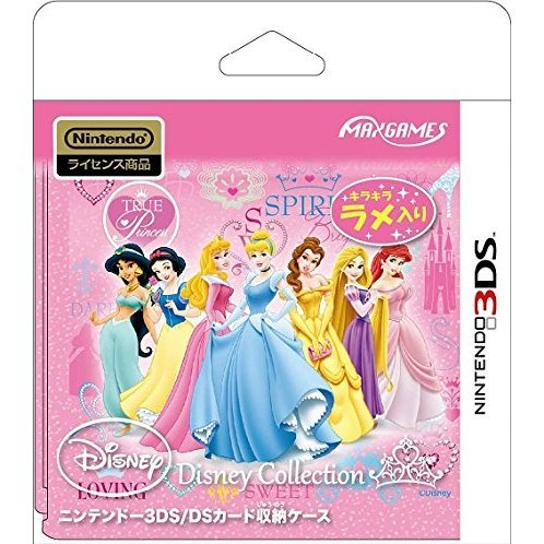 3DS Game Card Pocket 8 (Princess)