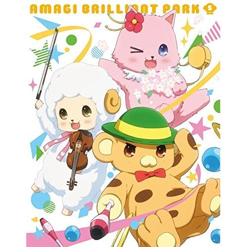 Amagi Brilliant Park Vol.5 [Limited Edition]