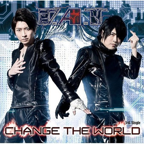 Change The World [CD+DVD]