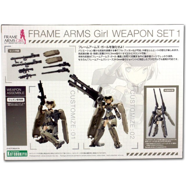 Frame Arms Girl: Weapon Set 1