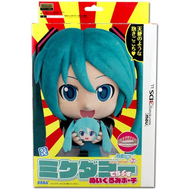 Miku Dayo Deluxe Character Pouch