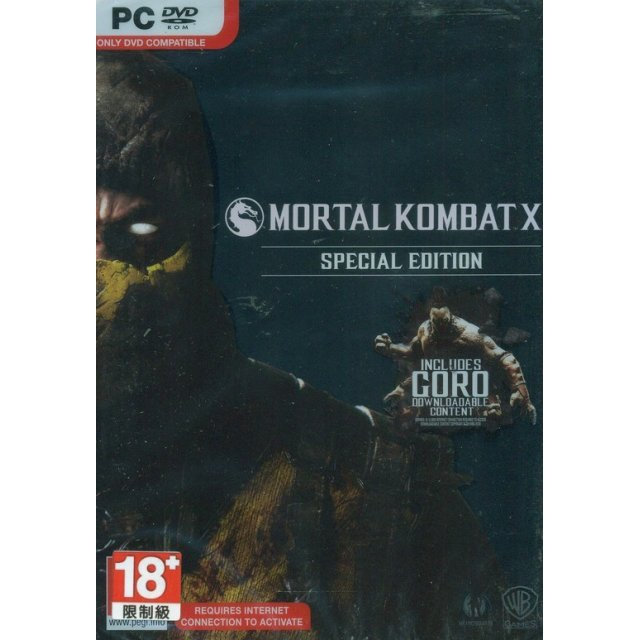 Mortal Kombat X [Steelbook Edition] (English)