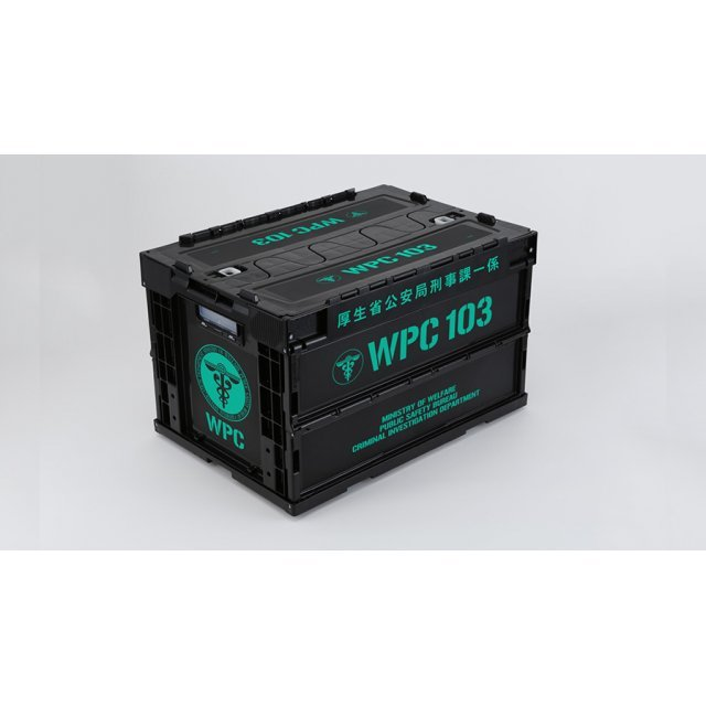 Psycho-Pass 2 Public Safety Bureau Folding Container