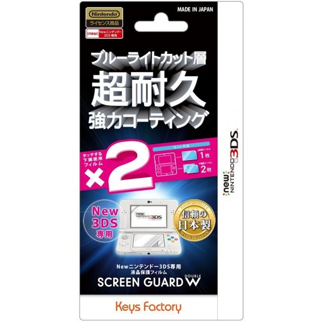 Screen Guard W Filter for New 3DS (Blue Light Cut Type)