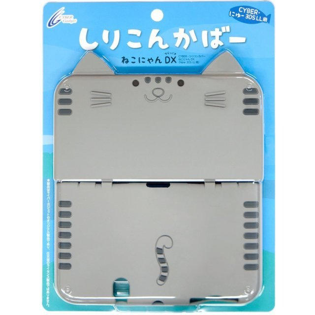 Silicon Cover Nekochan DX for 3DS LL (Saba)