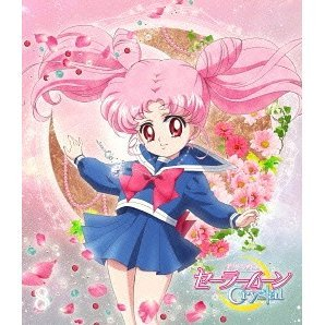 Bishojo Senshi Sailor Moon Crystal Vol.8