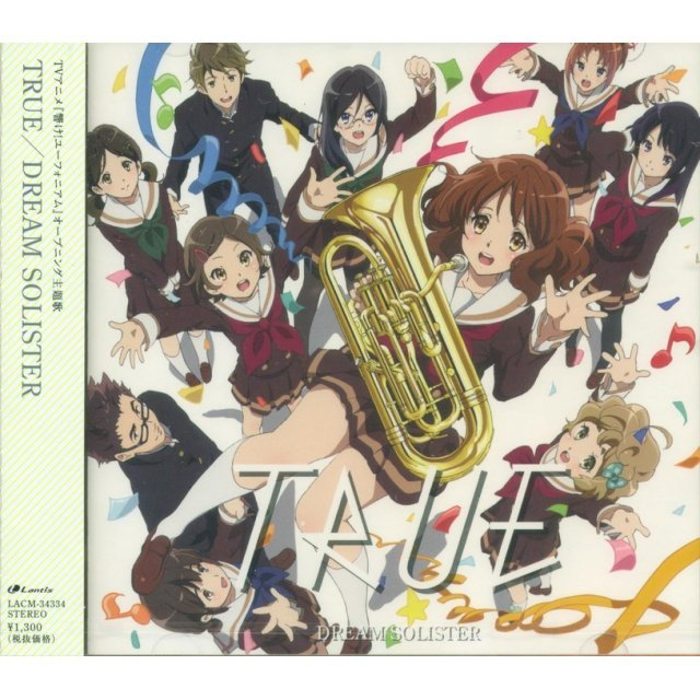 Dream Solister (Hibike Euphonium Intro Theme Song) [Anime Edition Limited Pressing]