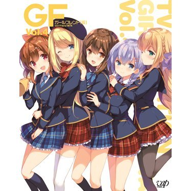 Girl Friend Beta Vol.4 [DVD+CD]